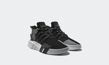 La silueta Basketball en los nuevos Adidas EQT