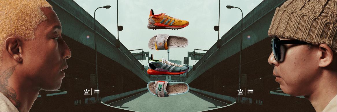 Pharrell Williams x Nigo Friendship Pack de adidas Originals